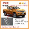Le protecteur inoxidable de filon-couche de porte de plat de filon-couche de porte de voiture pour le plat de garde d'usure de filon-couche de porte de Nissan NP 300 de kits de Navara équilibre des accessoires