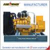 jogo de gerador elétrico do biogás 70kVA para a central energética da água Waste