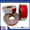 중국 도매업자 안전 생산 (를 위한 사려깊은 경고 테이프 C5700-B (D))
