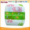 Constructeur remplaçable de couche-culotte d'enfants de vente de prix concurrentiel chaud de bonne qualité de Chine