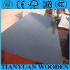 1220*2440mm Brown WBP Waterproof Film Faced Plywood