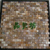 Brown Brick Pattern River Shell Mosaic con Gap