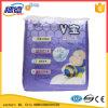 広州の低価格のための極度の吸収性の赤ん坊のおむつ
