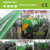 Mt-1000 Classical Waste Pet Recycling Plant