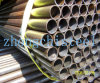 50mm Mild Steel Pipe
