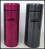 Taza del vacío del acero inoxidable (WS-200HC)