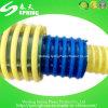 Tubulação de mangueira da sução do PVC da alta qualidade/mangueira flexíveis mangueira da água/bomba de sução