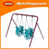 Indoor Children Plastic Hammock Swing (2299C)