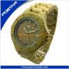 最も売れ行きの良い木の腕時計の水晶人の腕時計の偶然の木カラー