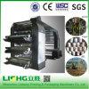 Machine d'impression chaude de vitesse de Ytb 6600