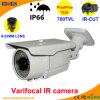 60m Varifocal IR CMOS 700tvl Wholesale Camera