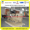 Fabricant marin approuvé de générateur de CCS BV