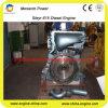 Many SeriesのためのSteyr Marine Diesel Engine