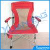 Faltender kampierender Strand-Stuhl