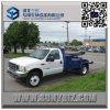 10 톤 Ind10 가벼운 의무 복구 트럭