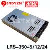 높은 Pfc Nonwaterproof 350W 5V Constant Voltage Switching Power Supply (LRS-350-5)