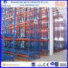 Hohes Nutzlast-Ladeplatten-Stahlracking (EBIL-GTHJ)