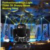 faisceau lumineux principal mobile de 230W 7r