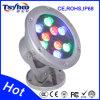12W RGB IP68 스테인리스 LED 수족관 빛 LED 수중 빛