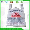Sacs en plastique en plastique biodégradables en plastique de gilet de HDPE avec l'impression