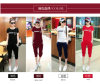 Estate Sport Suits in Apparel in Hot Sale con T-Shirt e 70% Pant