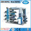 Flexographic 인쇄 기계 6 색깔