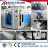 Il PE approvato 0.1~5L del CE imbottiglia la macchina dello stampaggio mediante soffiatura dell'espulsione dei vasi delle latte del Jerry