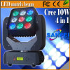 소형 LED 9X10W 4in1 RGBW Beam Matrix Moving Head Light