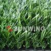 O melhor gramado sintético da venda quente