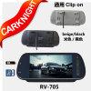 Carknight espejo de Rearview del botón del tacto del coche de 7 pulgadas con el jugador MP5