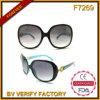 Óculos de sol elegantes da moda do produto F7269 novo