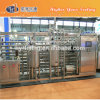 Автоматический ультра высокотемпературный стерилизатор
