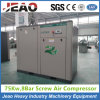 7.5kw-75kw Stationary Screw Air Compressor pour Industry