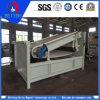 高く効率的な乾燥したか常置磁気分離器