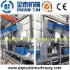 Производственная линия лепешки пленки BOPP/LDPE пластичная/пластичный гранулаторй