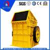 Дробилка Manufacturershc передвижной дробилки каменная/портативная каменная дробилка для утеса задавливая оборудование
