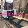 水平の帯鋸の木製の働きのための携帯用製材所機械