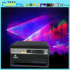 RGB 30W Waterproof Dt40k Scanner mit Fb3-Se Software Outdoor Laser Projector