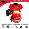 - Air - engine d'essence à quatre temps refroidie obligatoire
