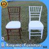 アルミニウム安い結婚式の椅子(XYM-ZJ05)