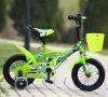 4 Rad-Pedal-Fahrrad für Kinder und Chindren