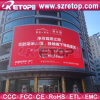16mm Outdoor LED Display Screen Billbard