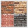Mattonelle rosse della parete di pietra della coltura delle mattonelle del muro di mattoni di alta qualità 2013