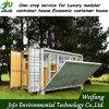 제조자의 조립식 집 콘테이너 (아이디어에 따라 디자인할 수 있다)