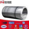 Steel di acciaio inossidabile Forged Cylinder 304L 316L