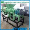 肥料のための固体液体の分離器