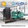 Комплект генератора известного UK двигателя тепловозный