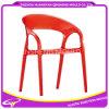 屋外のための古典的な創造的なプラスチック椅子型
