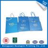 ブランドの目によって印刷される紙袋のトートバックのショッピング・バッグ