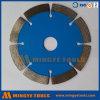 Абразивный диск для камня и бетона